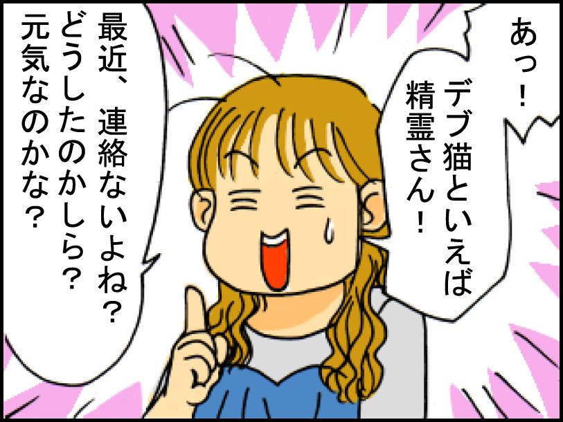 008_20100330185312.jpg
