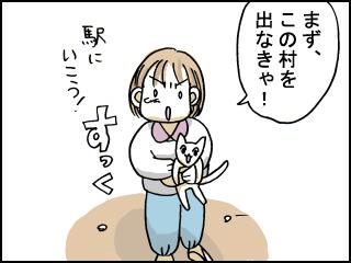 008_20100624192605.jpg