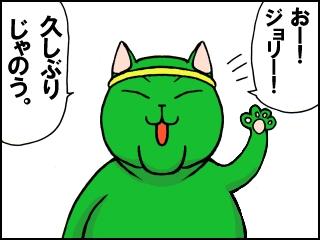 008_20110510183933.jpg