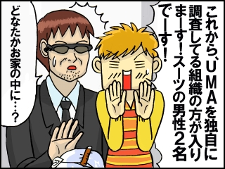 009_20110420115940.jpg