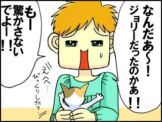 009_20111018190759.jpg