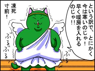 010_20100223115549.jpg