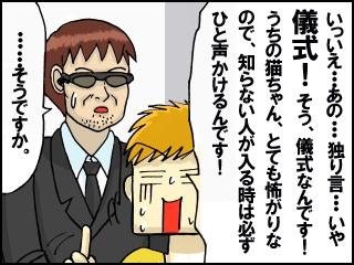 010_20110420115940.jpg