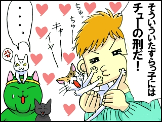 010_20111018190759.jpg