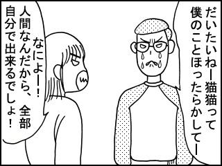 011_20091216144707.jpg