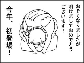 011_20100121155711.jpg