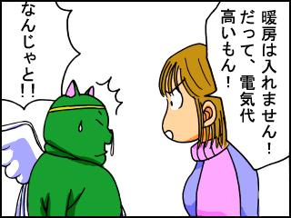 011_20100223115549.jpg