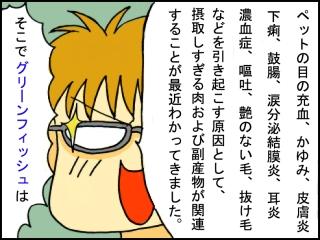 011_20100426092347.jpg