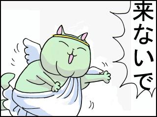 011_20100625194759.jpg