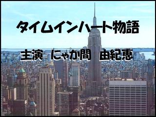 011_20101110152434.jpg