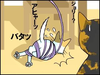 011_20111025182957.jpg
