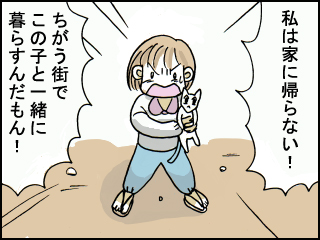 012_20100625194759.jpg