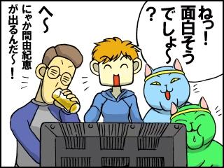012_20101110152434.jpg