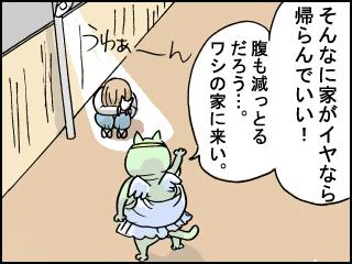 015_20100625194836.jpg
