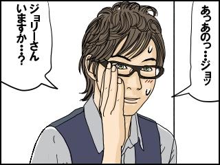 017_20110914163409.jpg