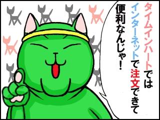 018_20110906103539.jpg