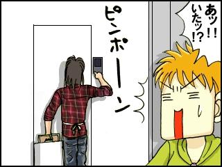 020_20120323202727.jpg