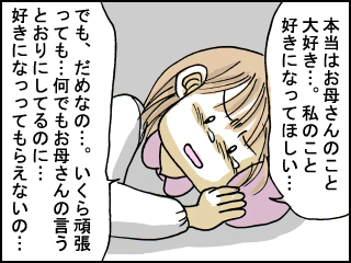 022_20100628104143.jpg