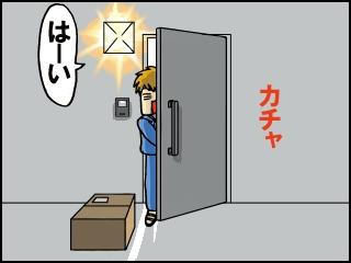 024_20101008175625.jpg
