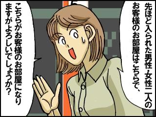 024_20111220202441.jpg