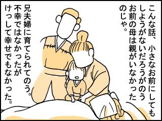 025_20100628104143.jpg