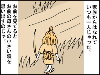 026_20100628104143.jpg