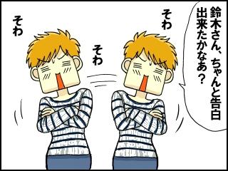 028_20120215053900.jpg