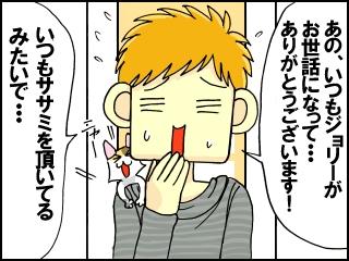 035_20111207185625.jpg