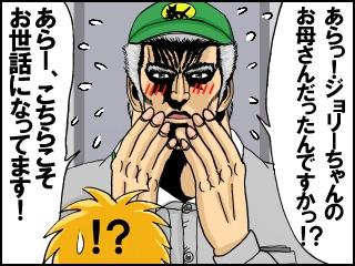 036_20111207185625.jpg