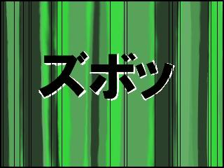 039_20101015183540.jpg