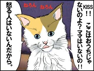 039_20111227202508.jpg