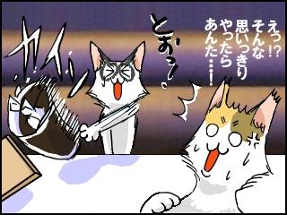 042_20111227202508.jpg