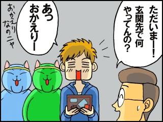 045_20101027171810.jpg