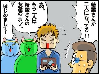 046_20101027171809.jpg