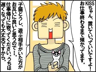 048_20111209182810.jpg