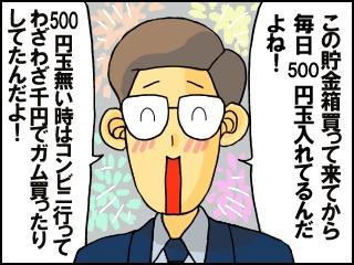052_20101027172009.jpg
