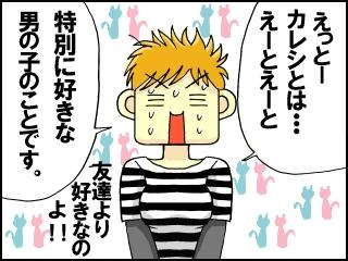 052_20111005174501.jpg