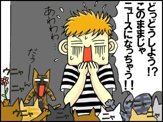058_20111007200431.jpg