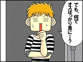 063_20111007200430.jpg