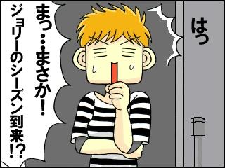 064_20111007200451.jpg