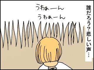 002文字