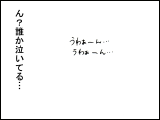 001文字