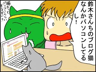 003色文字