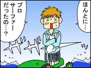010文字空グラデ