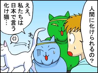 009文字グラデ