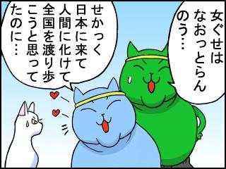 008文字グラデ