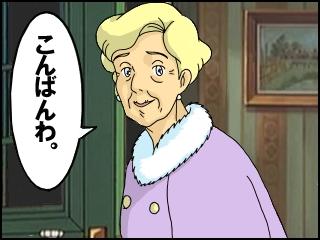 003 こんばんわ 文字