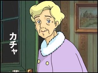 002 入ってくる老婦人 口閉じ