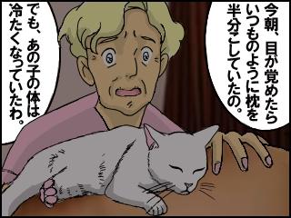 026 ショック!文字