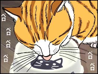 009ミルクをなめつくす猫